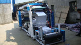 Printing Machine for PP Fabric/PP Woven Sack/Cement Bag/Paper Bag (YT)
