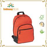 Factory Wholesale Price Children School Backpack for Teenegers