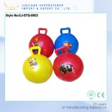 Hot Sale Hand-Hold Rubber Inflatable Ball