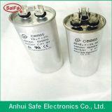 Wholesale Aluminium Electrolytic Capacitor 50V 100UF