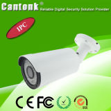 Factory OEM Night Vision Waterproof Security Video IP Camera (KIP-300CV25A)