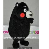 Japan-Kumamon-Black-Bear-Mascot-Costumes