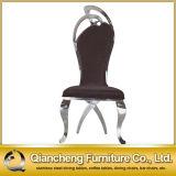 Modern High Back Snake Leg Steel Dining Chair