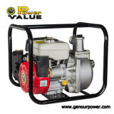 Powervalue Zh20cx 2-Inch Intake 5.5 HP Ohv 4-Cycle 168-Gallon-Per-Minute Gas-Powered Portable Water Pump