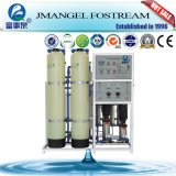 18 Years Factory Supply Reverse Osmosis Seawater Treatment