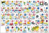 Japan Traffic Design Paper Playing Cards/Poker Playing Cards