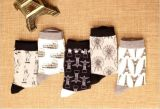 Romantic Architectural Patten Design Women&Men Dress Sock