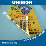Unisign Economical Water Base Flag (UWF-1)