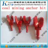 Two Prong Tools/ Twin Wing Bit /Anchor Tool 43mm