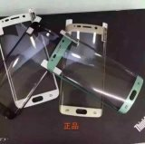 New Tempered Glass Screen Protector Pet