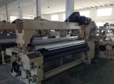 Water Jet Loom Textile Weaving Machinery Price
