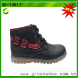 New Fashion High Quality Kids Boots (GS-73617)