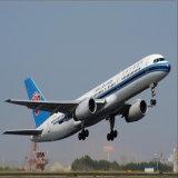 Air Shipping Agent in Foshan, Guangdong