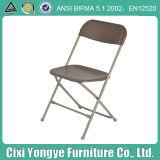 Brown Metal Frame Folding Chair