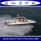 Bestyear Boat of Speed 580 Bowride