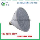 LED PAR56 Swimming Pool Light 12V/120V/220V LED Pool Lamp E27
