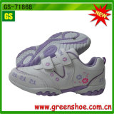 New Arrival Children Kids Girls Casual Shoes (GS-71868)