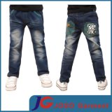 Kids Denim Outfit Jeans (JC8023)