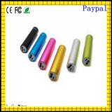 Super Slim 2014 Promotion Gift Power Bank 2600mAh (GC-PB056)