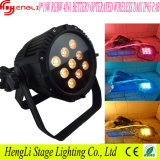 Waterproof 9PCS 10W RGBW 4in1 battery Operated Wireless DMX LED PAR Can for Outdoor