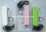 Key Chain Mini Portable Perfume Power Bank