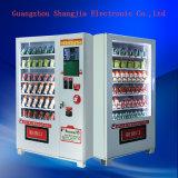 Milk Drink Vending Machine Coffee Vending Machine (SJC02P)
