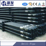 High Quality Drill Pipe for Oil Field Made in China
