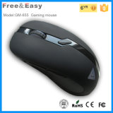 Competitive Price 4D Optical Wired Game Mouse with Adjustable Dpi