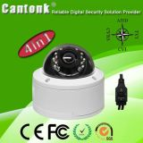 1080P Imx323 IR Network Sony CCTV IP Camera (KHA-DH20)