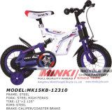 12′′ New Kids Bicycle (MK15KB-12310)