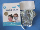 Disposable Dust Mask Face Mask Respirator Without Valve