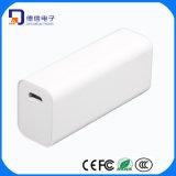 Cheapest 2200mAh Power Bank White (LCPB-AS101L)