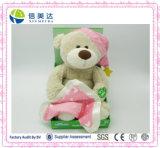 Musical Plush Doll Cute Electronic Teddy Bear Plush Toy