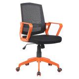 Modern Swivel Commercial Executive Mesh Task Office Staff Chair (FS-4100-Orange)