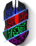 Special Design Cool Laser Gaming Mouse
