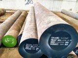 Round Bar Steel Prices 42CrMo4 Black Surface