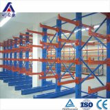 Heavy Duty Industrial Cantilever Racking with Steel Plate