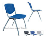 Plastic Chair with Metal Frame for Office
