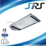 Integrated Solar LED Street Light (YZY-CP-016)