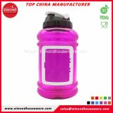 2.2L 2.2L Water Wallet Bottle with Handle