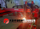 Flame Plasma CNC Cutting Machine