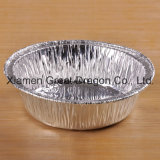 Foil Trays BBQ Aluminum Roasting Disposable Takeaway Container (AC15029)