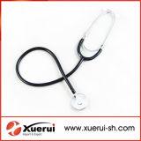 Single Head Aluminum Stethoscope for Adult