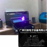 Best Price UV Printer for Acrylic Plastic PVC Direct Printing
