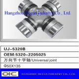 Universal Joint 53205-2205025 for Russian Vehicles