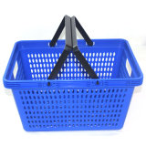 Supermarket Basket (YD-B4)
