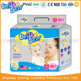 OEM Private Label Disposable Baby Diapers Factory