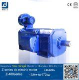 Z Series 440V 132kw Electric Brushed Blower DC Motor