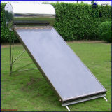 Integrated Flat Plate Solar Heater