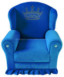 Royal Children Sofa/Lovely Children Chair/Kids Furniture (SXBB-19)